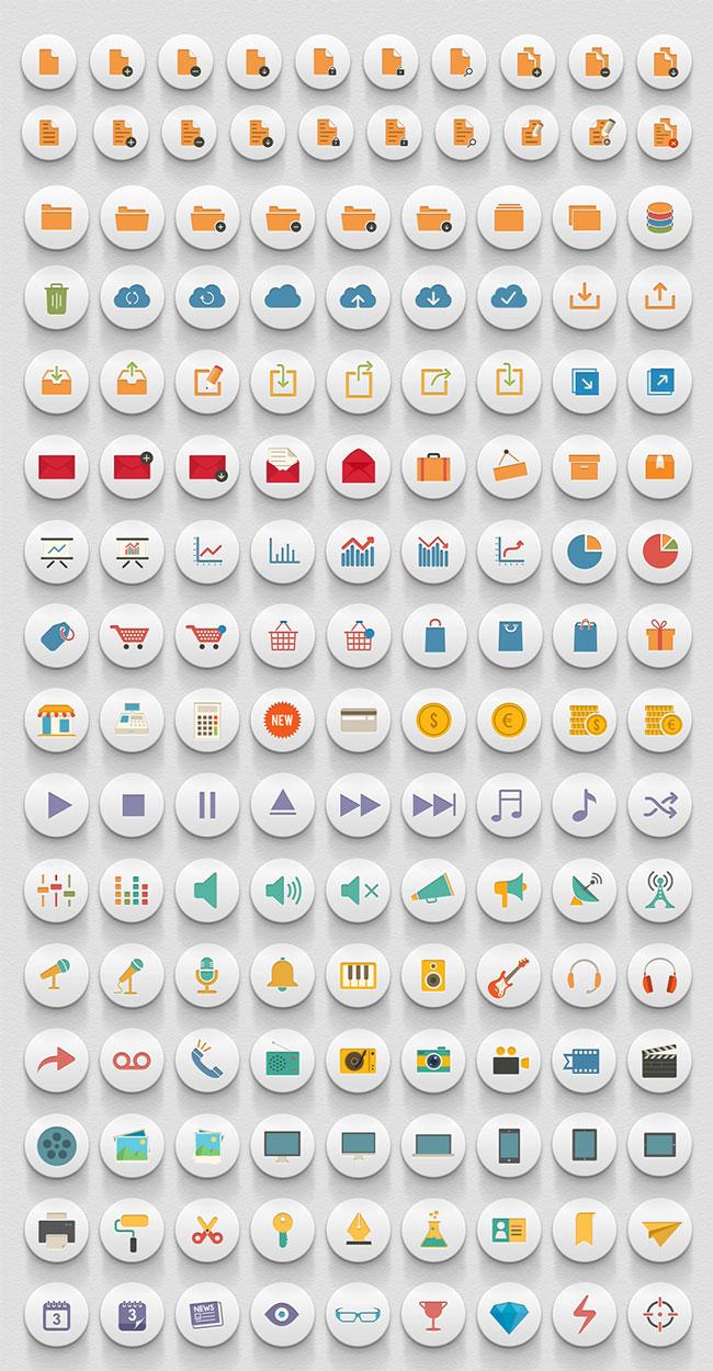 White Icons1