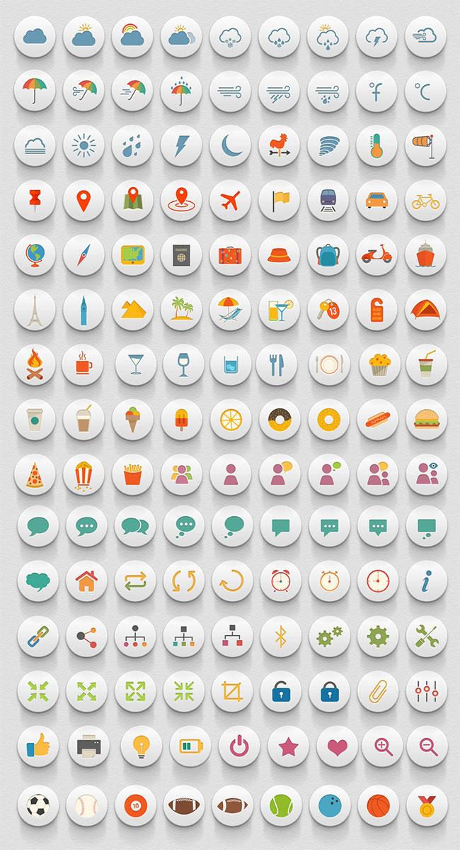 White Icons2