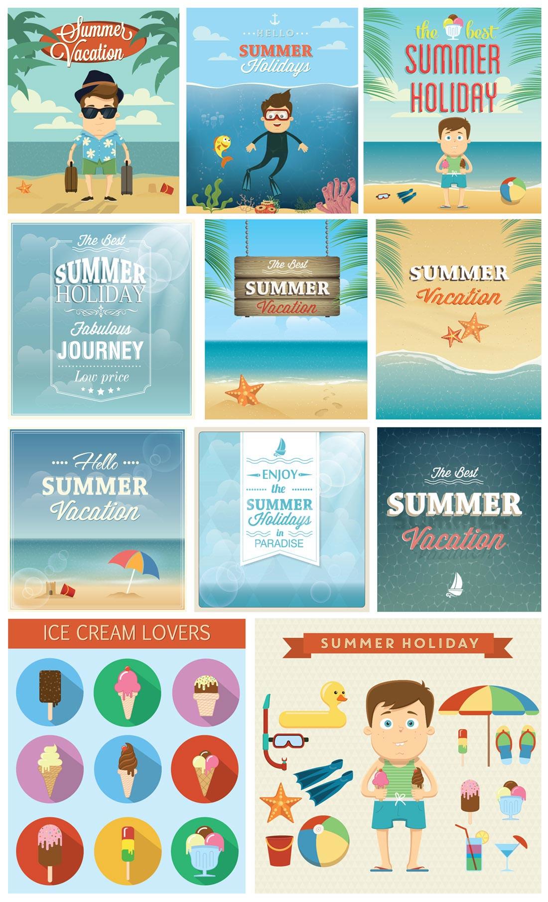 13 Summer Smithy