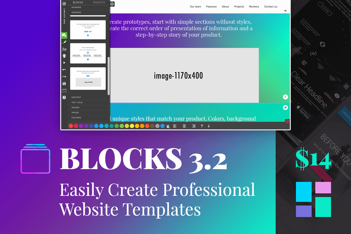 The Amazing New BLOCKS Easily Create Professional Website - Professional website templates