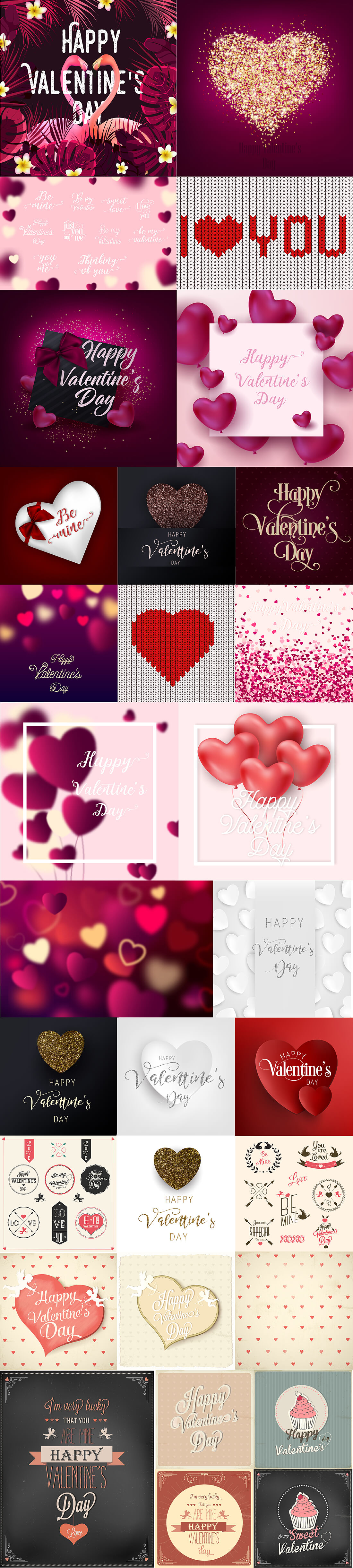 Feel the Love: Valentine's Day Bundle of 100+ Vectors - only $9